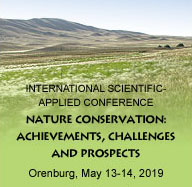 International scientific-applied conference «Nature Conservation: achievements, challenges and prospects»