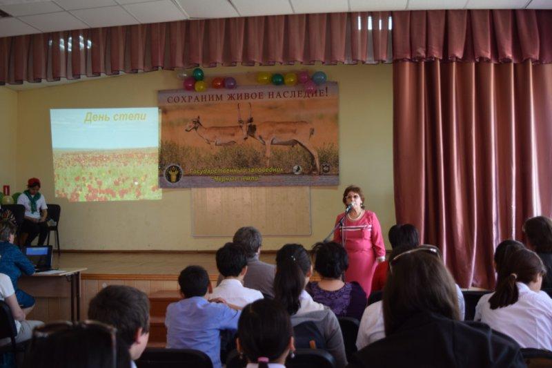 День степи в г. Элиста, Калмыкия, 16 апреля 2016 г.