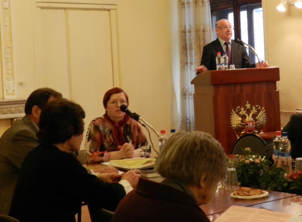 Конференция «Современные приоритеты в развитии аграрного, земельного и экологического законодательства»