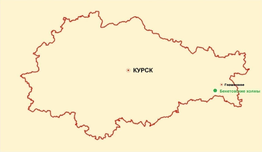 Расположение заказника «Бекетовские холмы» в Курской области