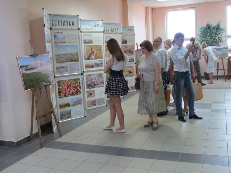 Открытие Степного симпозиума и Степного форума в Оренбурге, 2015