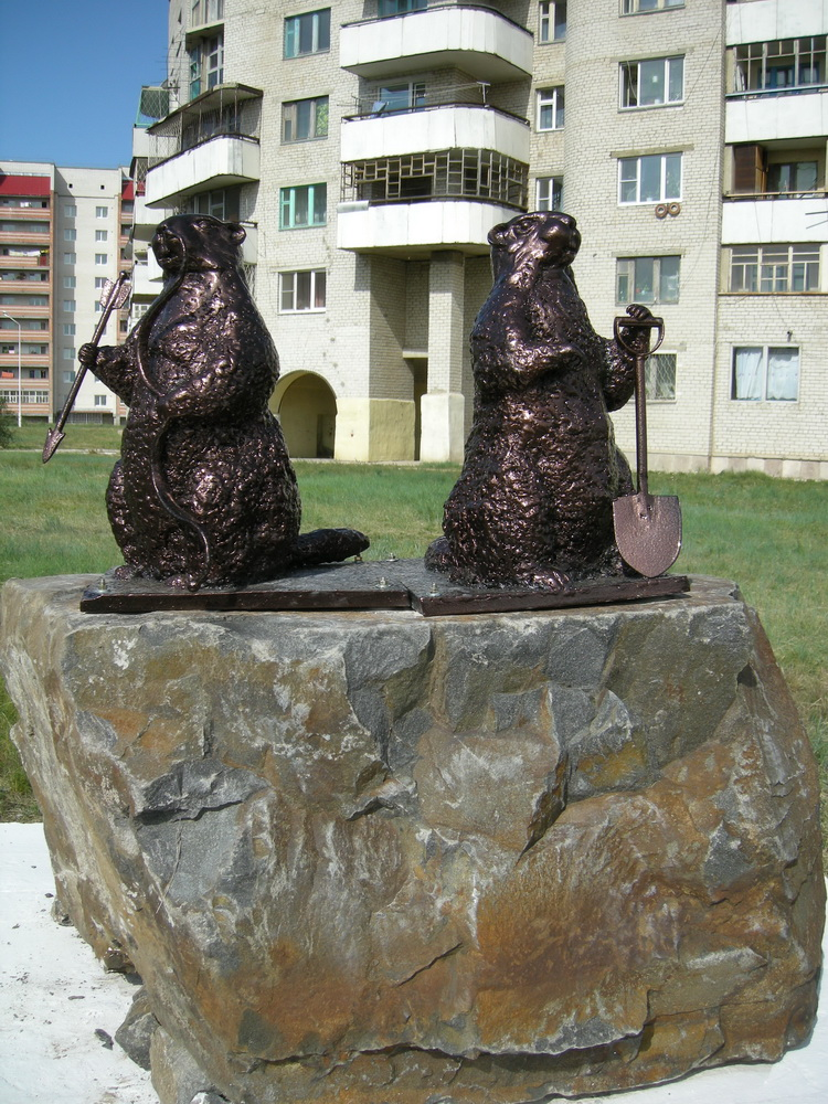 Памятник тарбагану в Краснокаменске