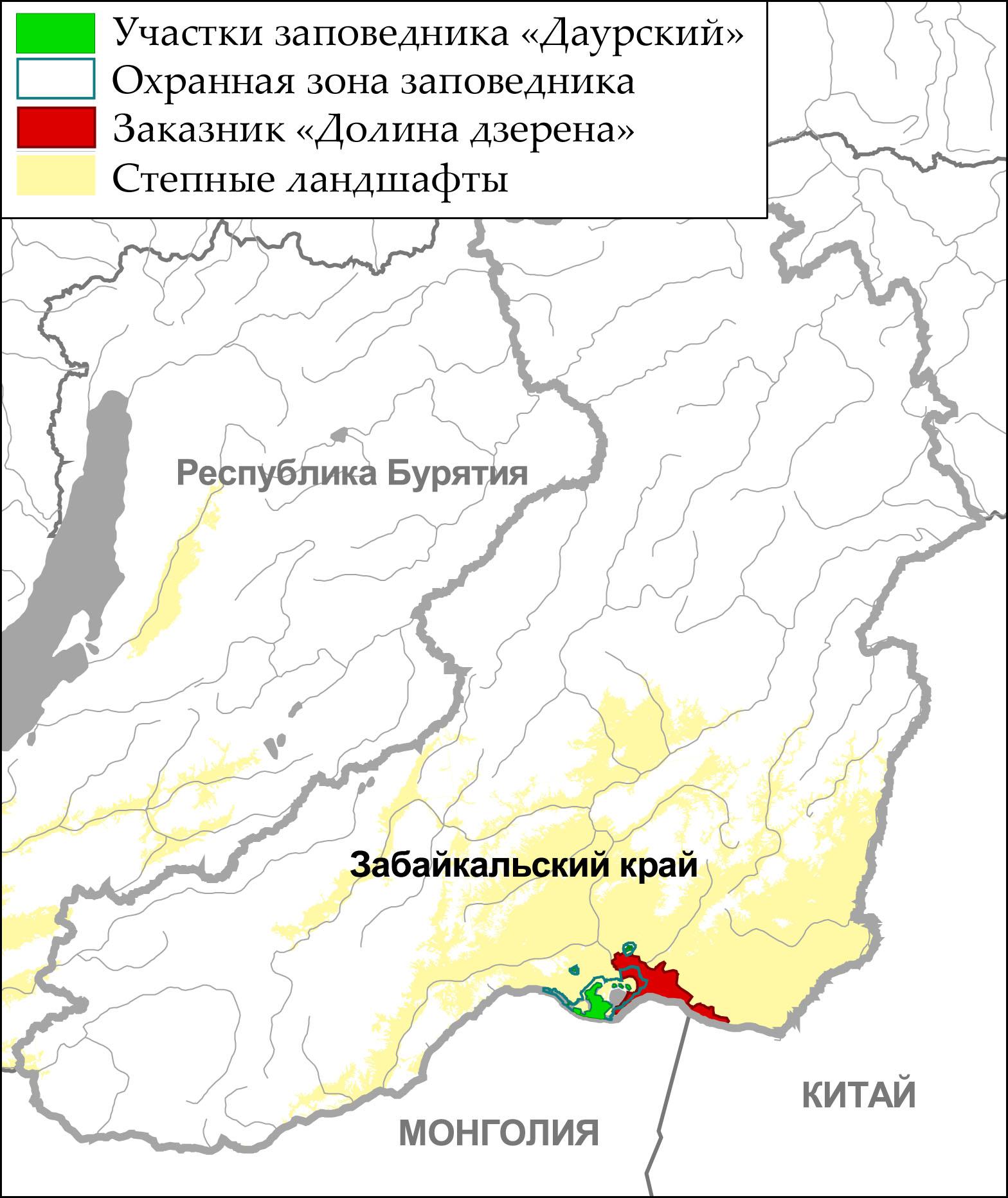 Location of wildlife refuge Dzerens' valley in Zabaikalsky krai