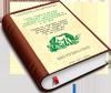 sim2_book