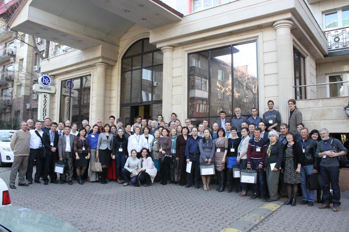 Участники конференции, Алматы, 13-14 марта 2013 г.