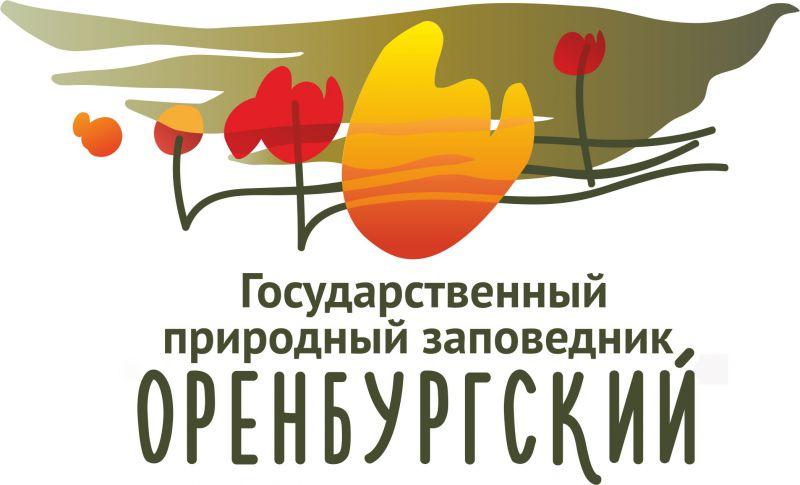 Эмблема Оренбургского заповедника