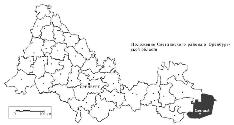 Положение Светлинского района в Оренбургской области