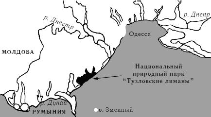 НПП «Тузловские лиманы» на карте Одесской области