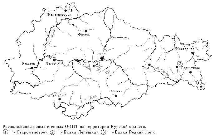 Расположение новых степных ООПТ на территории Курской области