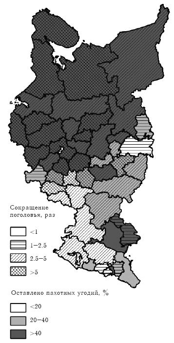 Рис. 2. Снижение нагрузки на сельскохозяйственные угодья ЕТР за 1990–2014 гг.
