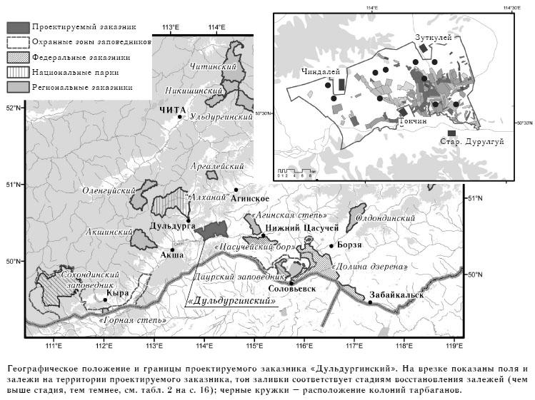 Схема расположения Дульдургинского заказника, Забайкальский край