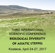 "Third International Scientific Conference ""Biological diversity of Asiatic steppes"""
