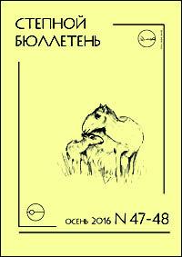 sb47-48