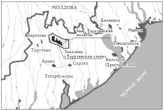 Тарутинская степь