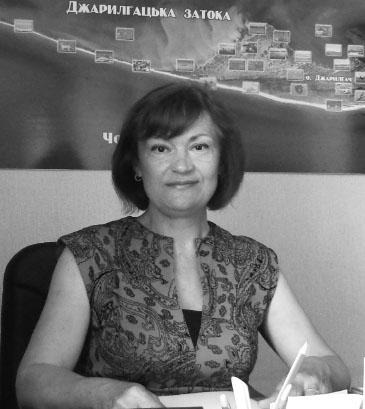 Шульга Светлана Николаевна
