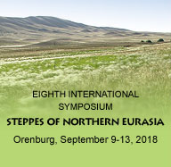The Eighth International Symposium «Steppes of Northern Eurasia»