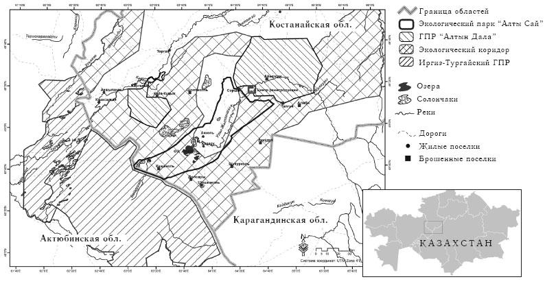 Схема расположения экологического парка Алты Сай